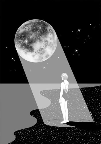 The Moon Knows Me / Henn Kim