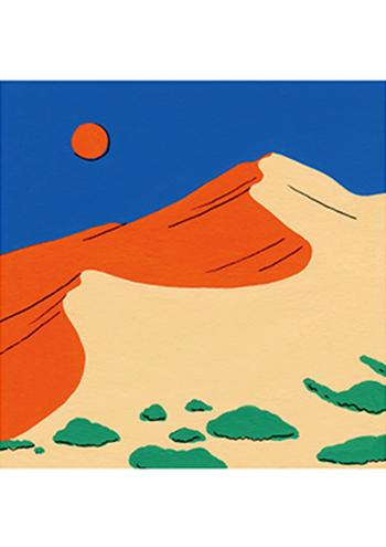 Desert / Kimi
