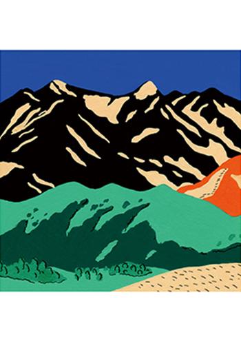 My Mountain / Kimi
