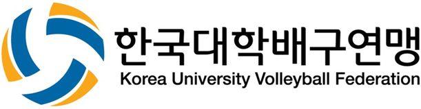 한국대학배구연맹