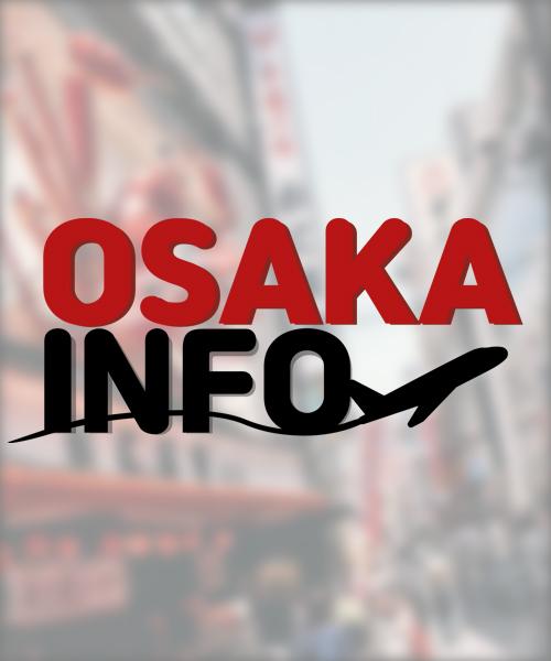 오사카관광청 제공 오사카여행정보
