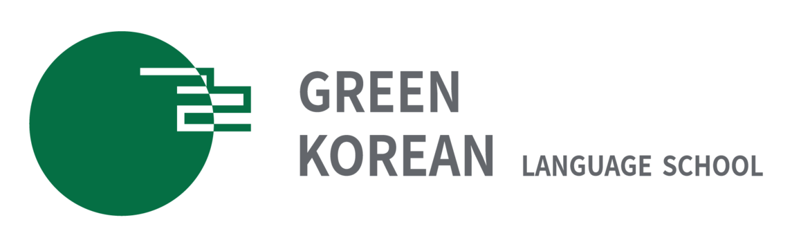 Green韩国语学院 Green Korean Language School