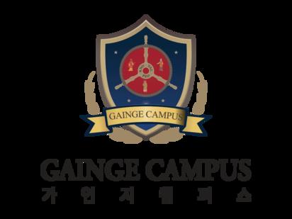 가인지캠퍼스