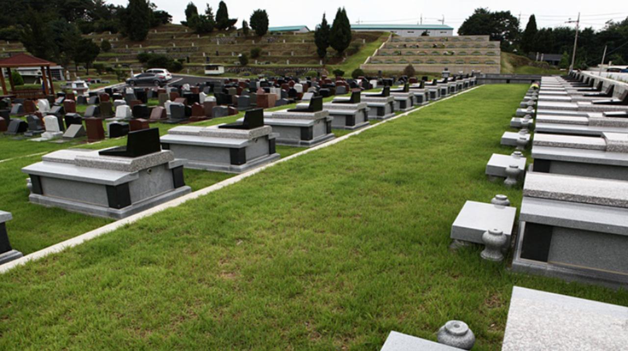 일산공원묘원
