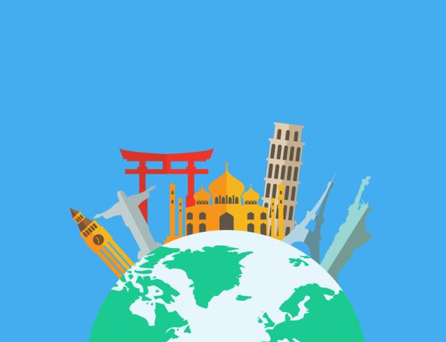세계문화체험