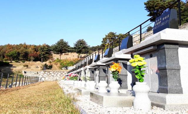 포천공원묘원