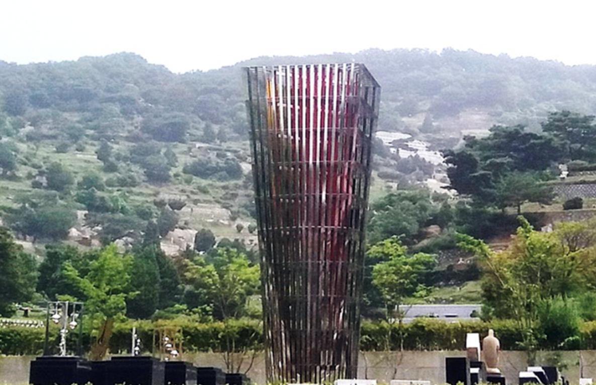 광주오포 공원묘원