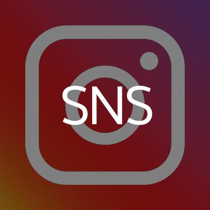 SNS 인스타그램