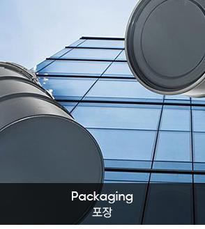루벤 | 씰링자동화 | 산업분야 | 포장, Packing