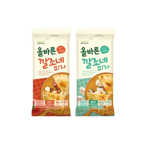 깔조네(슈퍼 수프림, 고르곤졸라)