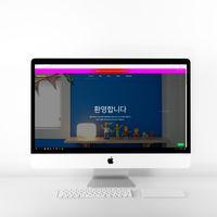 홈페이지 디자인