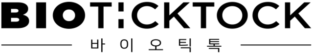 바이오틱톡 bioticktock