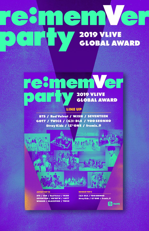 re:memVer party - 2019 GLOBAL VLIVE TOP 10 : VBstudio kr