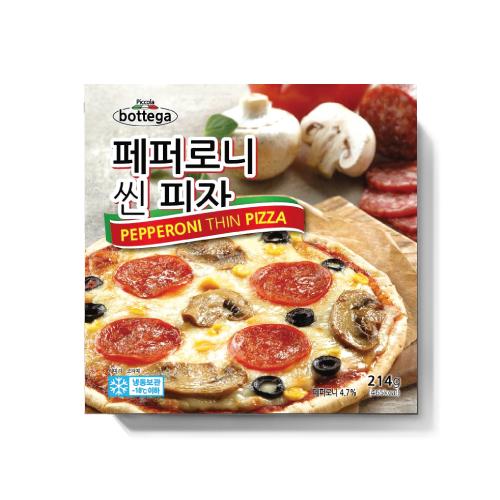 페퍼로니 씬 피자
