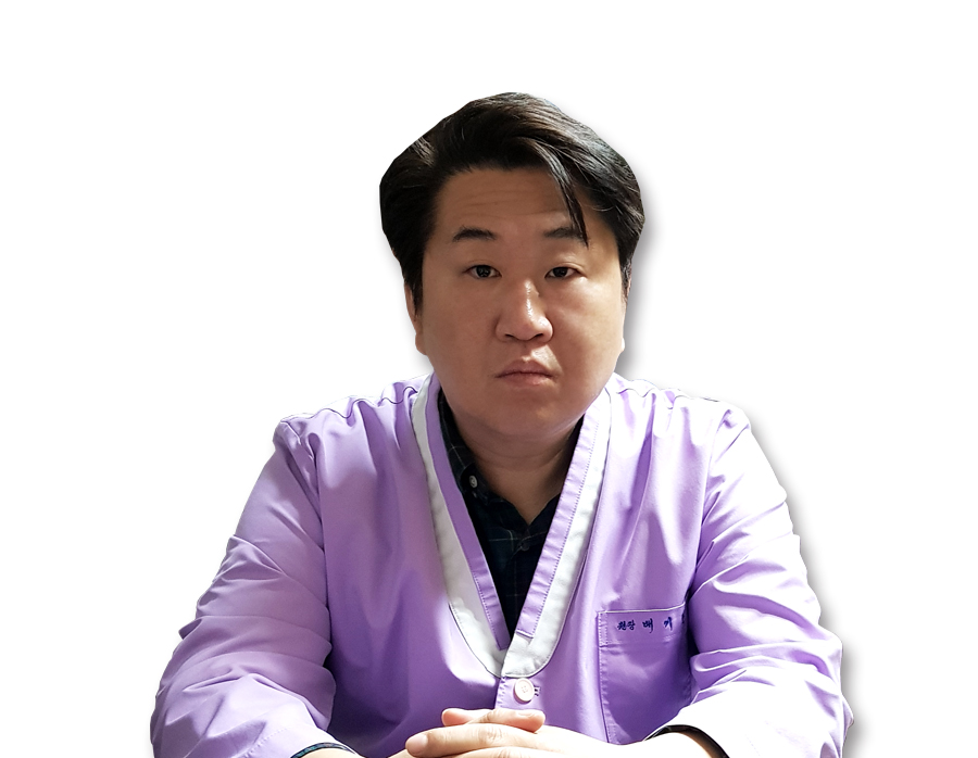 수안역점 배기헌 원장님