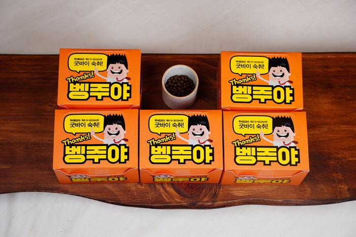 Foreigner > Introduce | Jeju Gold Larva I Gone, Hangover