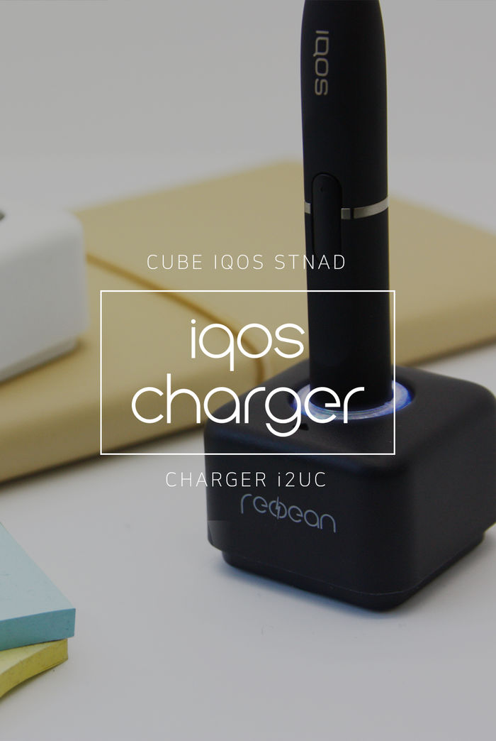 i2UC - Redbean iQOS Charger