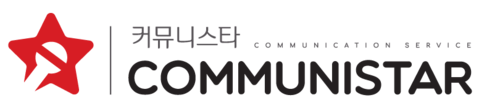 Communistar Co., LTD.