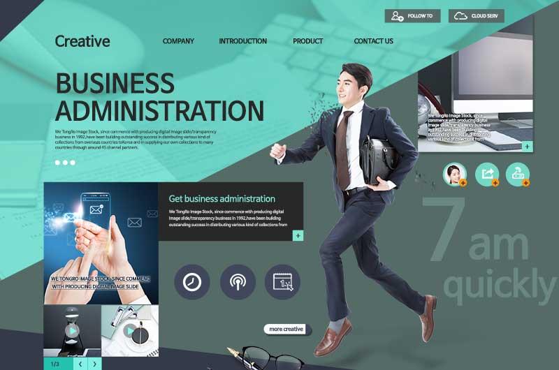 기업홈페이지제작