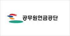 공무원연금공단 상록회관