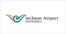 인천공항 제2여객터미널 대한항공 라운지