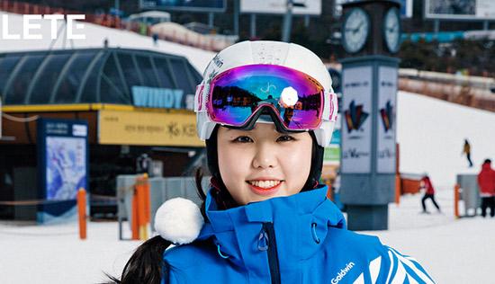 김소진 수석코티