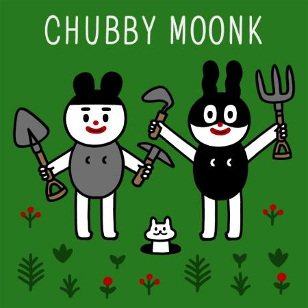 츄비문크 (CHUBBY MOONK / 츄비, 문크)