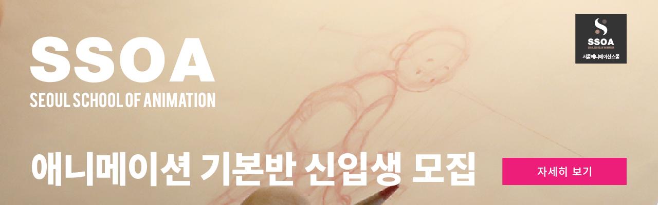 쏘아신입생모집8기