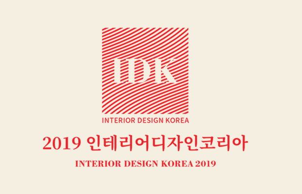 2019 Interior design Korea
