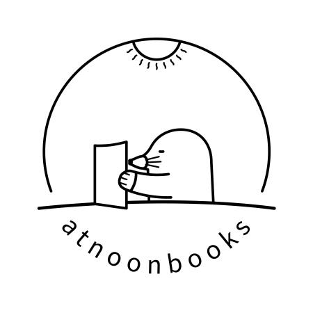 엣눈북스(atnoonbooks)