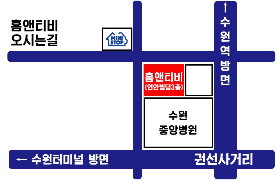 본사주소: 경기도 수원시 권선구 권선동 967-6번지 연안빌딩 3층 홈앤티비