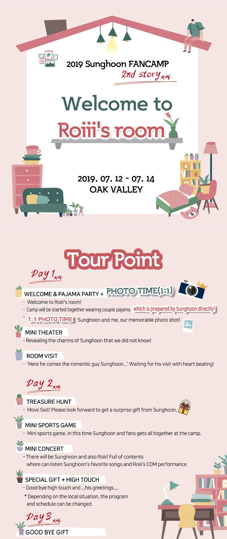 2019 Welcome to Roiii's room (Overseas) : 투어테인먼트