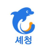 ↑↑ 셰청 민박 입장 ↑↑