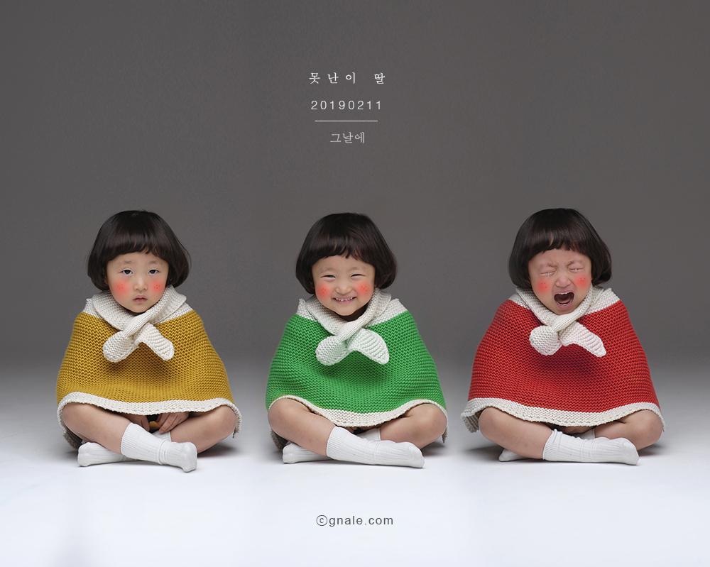못난이촬영 / 전통의자사진
