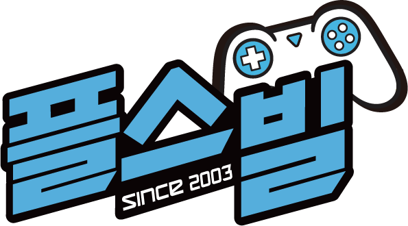 플스빌 : 비디오게임 전문 프랜차이즈