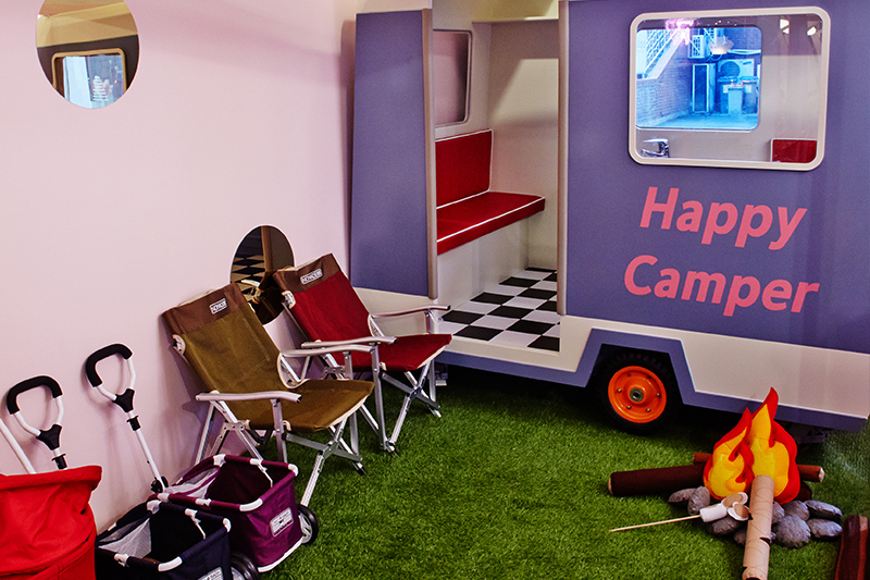 12 캠핑놀이