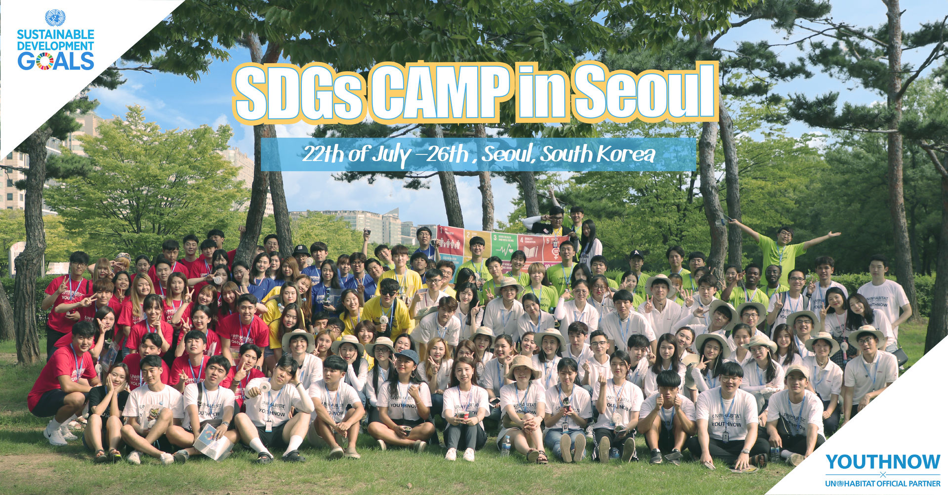 <strong>SDGs CAMP<br>7.22 ~ 7.26<br>in  Seoul& YeongWol, South Korea</strong>