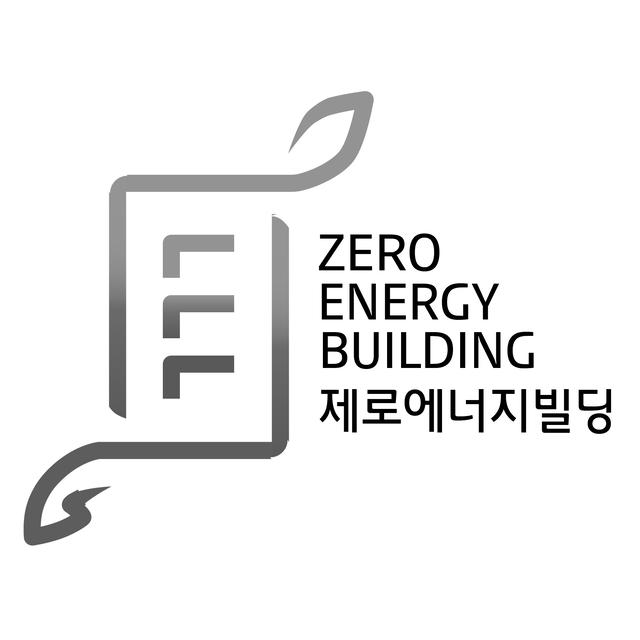 제로에너지건축물