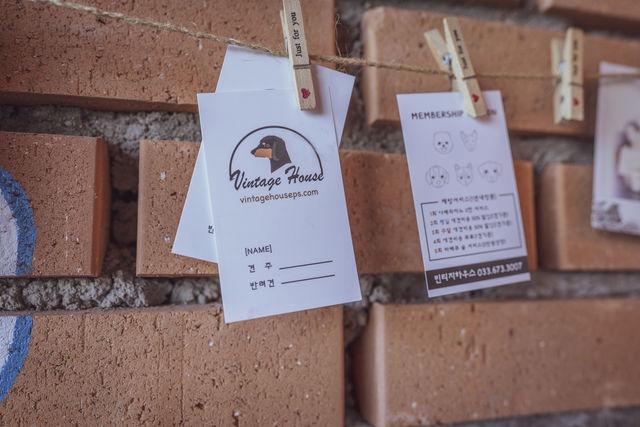 ·빈티지하우스는 멤버쉽 카드를 도입하고 있습니다.