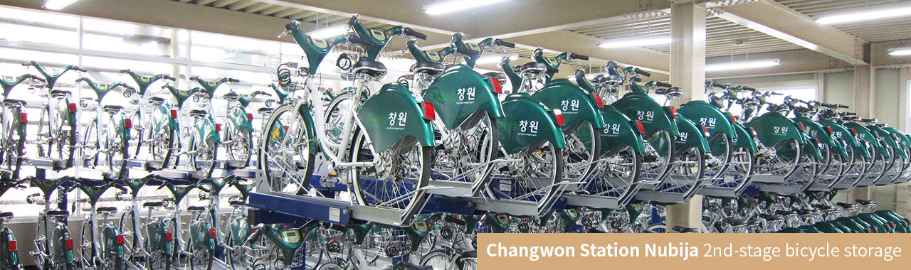 Changwon Station Nubija 2nd-stage bicycle storage