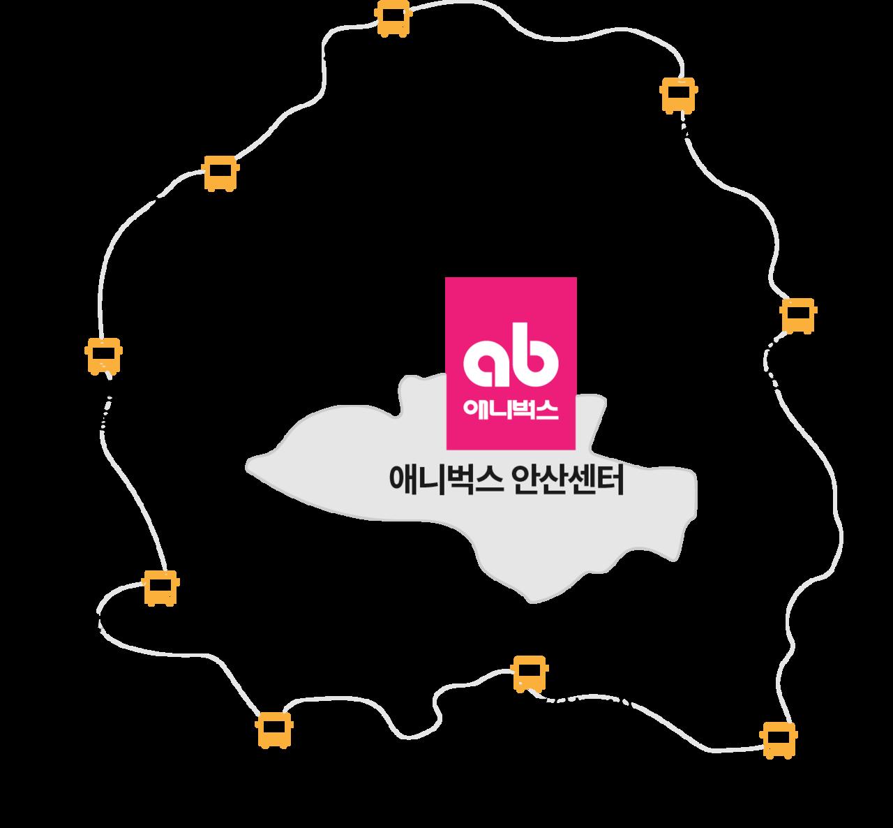 애니벅스 안산 만화애니전문학원_위치