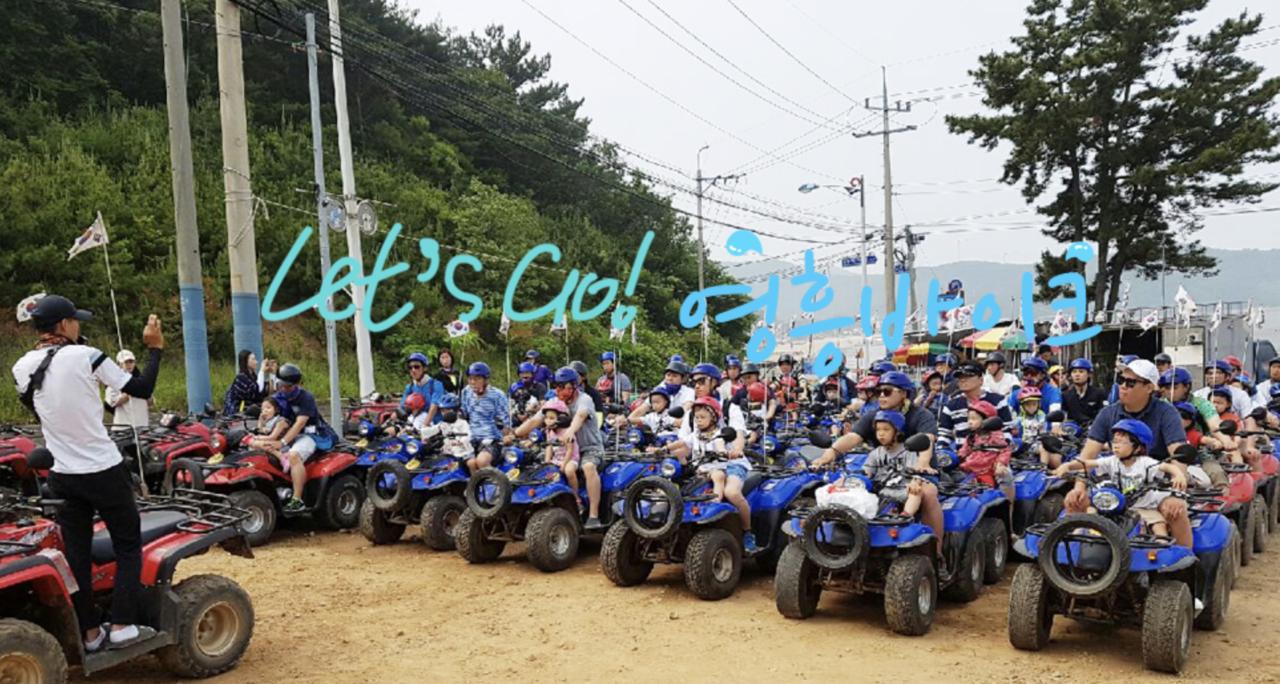 산악 ATV<br><br>