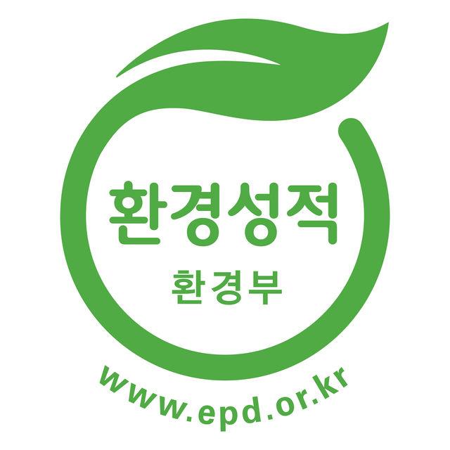 환경성적표지/탄소발자국