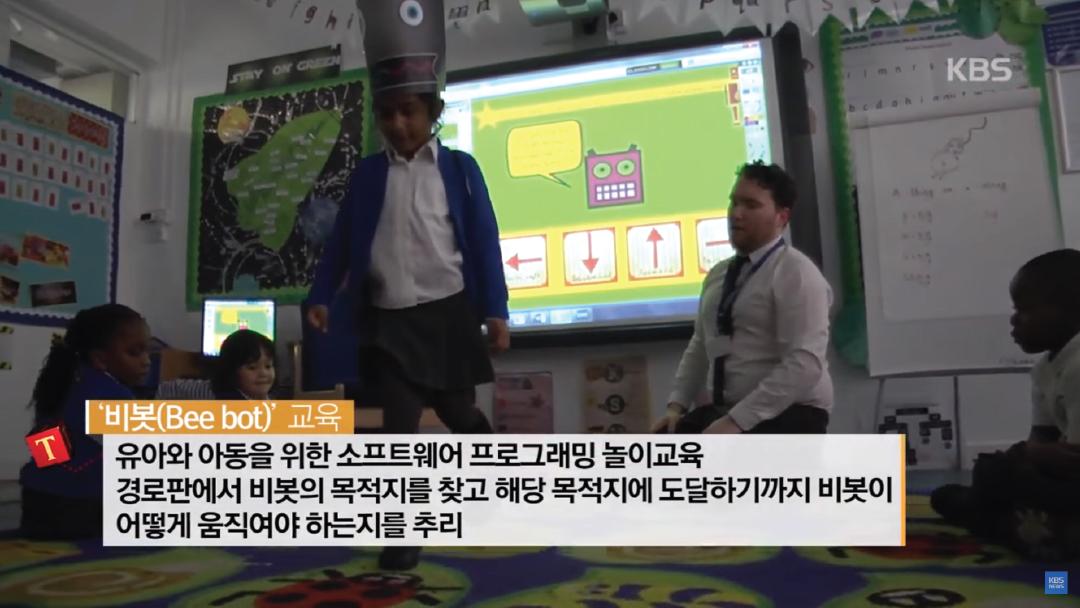 출처 : KBS  '위클리 T'