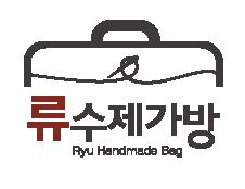 Ryu Handmade Bag