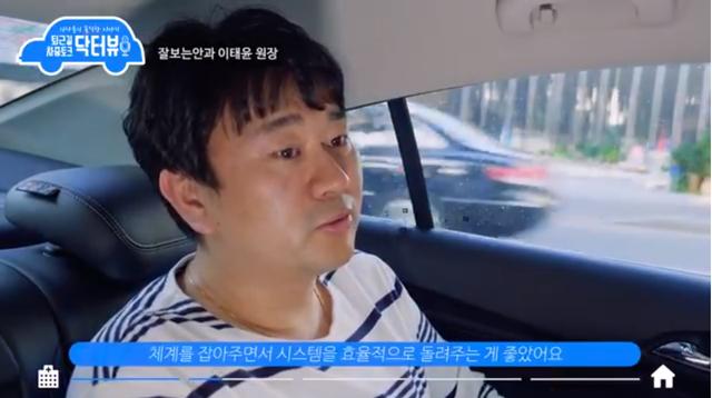 세마 병원컨설팅 성과, 닥터인터뷰, 잘보는안과