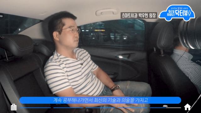 세마 병원컨설팅 성과, 닥터인터뷰, 스마트치과