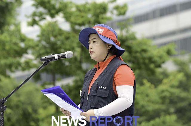 [현장Report] 최저임금 1만원 파기 규탄
