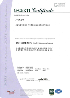 ISO 품질경영시스템 9001:2015