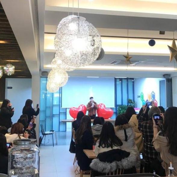 더블에스301 멤버 김형준 팬미팅&전시회(2019.02.23)